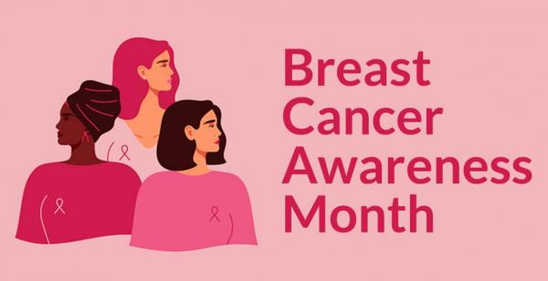 Illustration of three diverse women in pink. Text: Breast Cancer Awareness Month